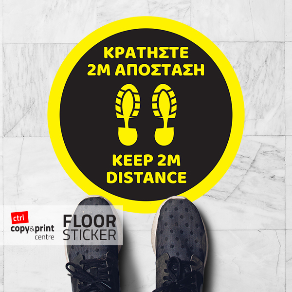 round social distancing floor sticker